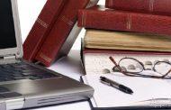 دستورالعمل تعیین حق الزحمه ی خدمات نظارت -97